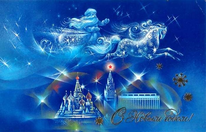 Открытка с новым годом и рождеством красивые