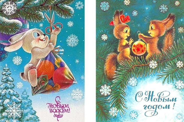 Ретро открытка с рождеством